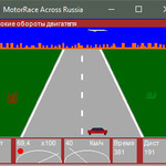 Thumb motorrace0d1 6