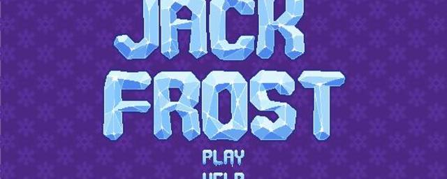 Jack frost 18650