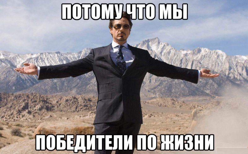 zheleznyy-chelovek_22861297_bi.jpg