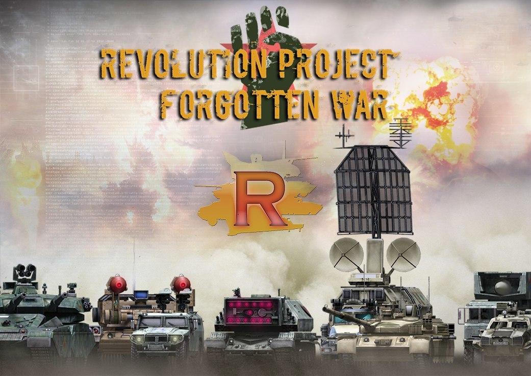 project revolution Get projekt revolution tickets at ticketsinventorycom, your cheap projekt revolution tour concert schedule ticket broker online.
