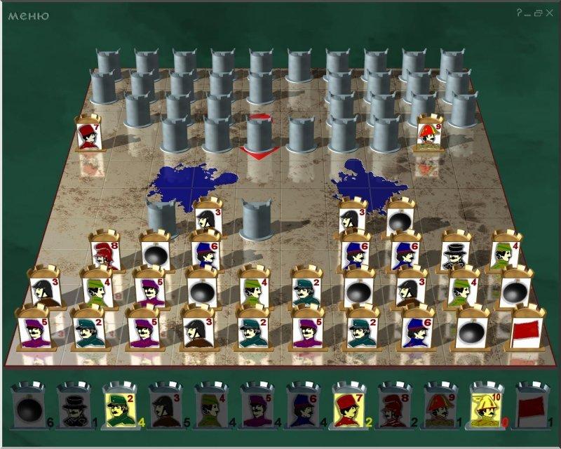 Настольные игры стратегии военные